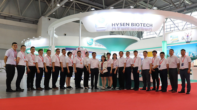 Huisheng Bio at the 16th Animal Husbandry Expo