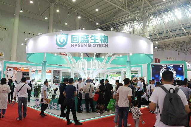 回盛生物盛装亮相第十七届中国畜牧博览会